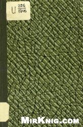 Книга Грамоты русских государей и диптихи в славянских монастырях Адриатического побережья