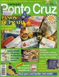Журнал Manequim Ponto Cruz 1999/May