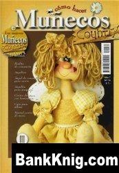 Журнал Munecos Country №74
