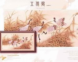 Журнал I love cross stitch LDH-003 Five Scranes