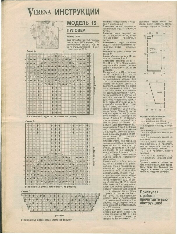 10Verena №2 1994