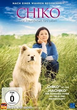 Chiko - Eine Freundschaft fürs Leben (2011)