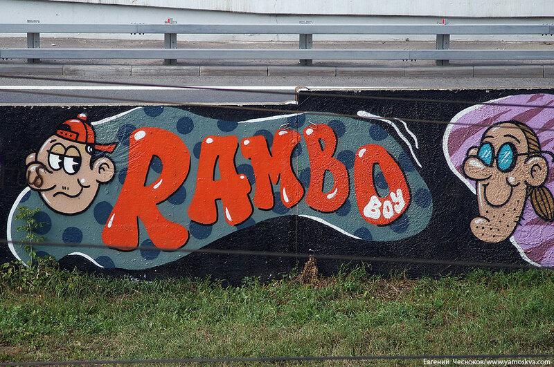 37. Платформа Беговая. 11.08.15.06.граффити..jpg