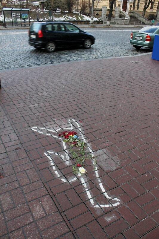 Место гибели активистов Евромайдана