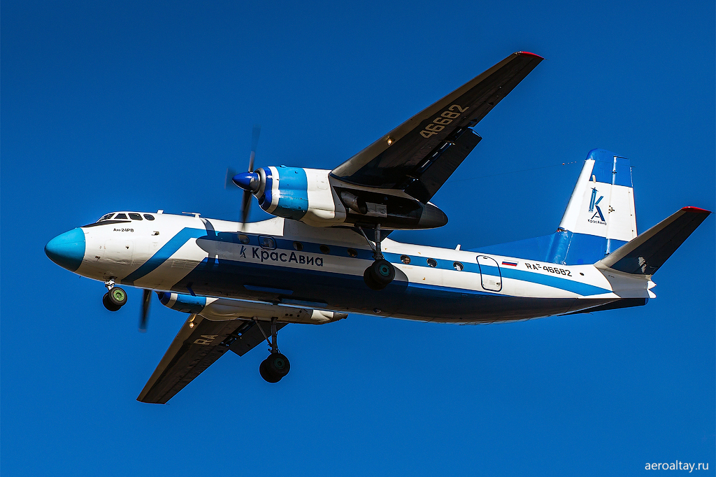 Ан-24 Красавиа в Барнауле