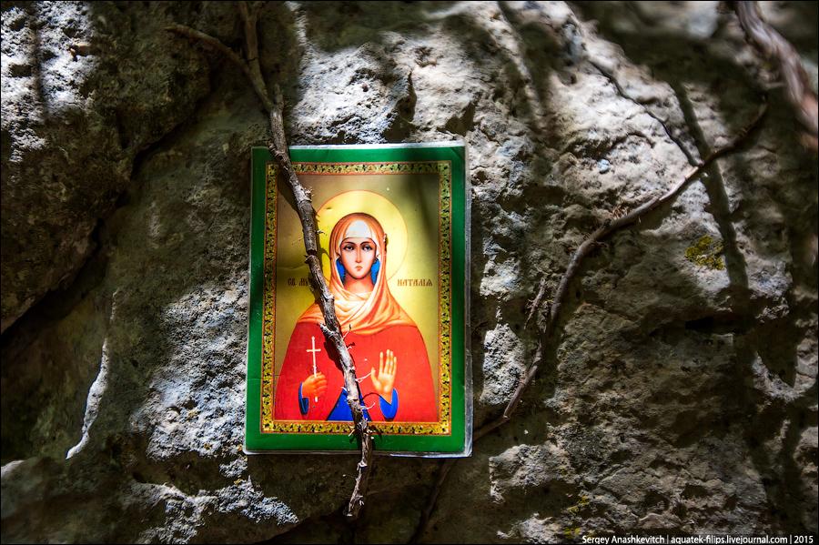 Храм Солнца в Крыму