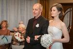 Свадьба Георгий и Виттория