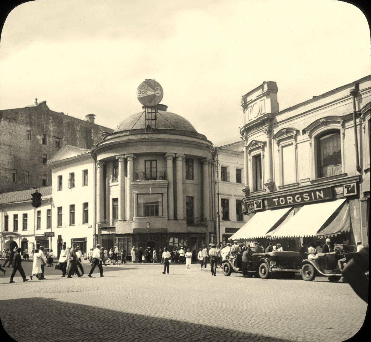Москва. «Торгсин» на одной из улиц Москвы