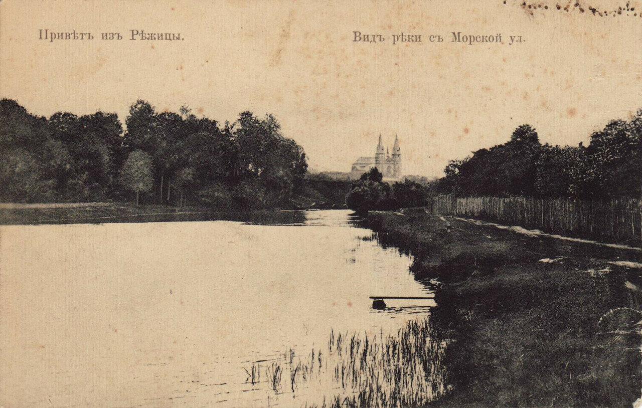 Вид реки с Морской улицы