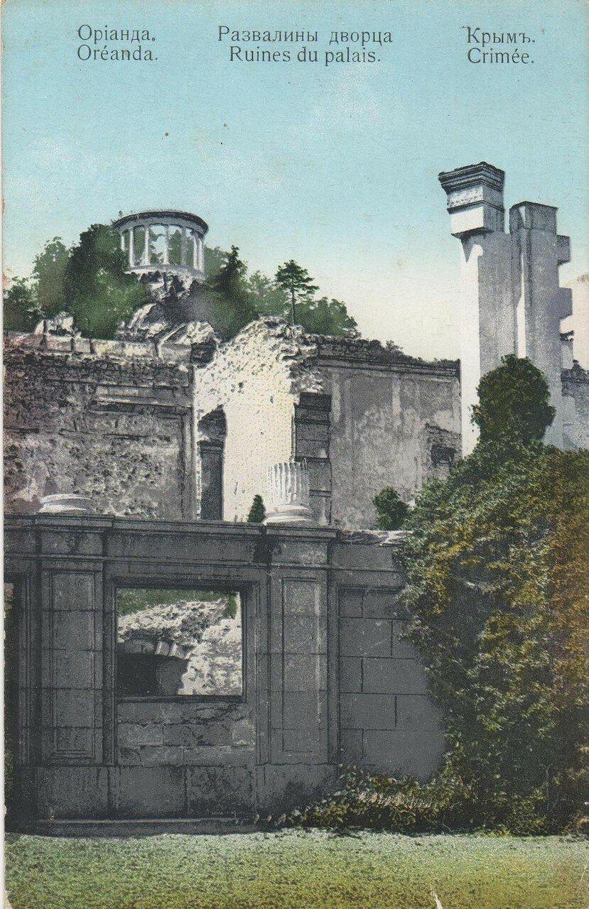 Окрестности Ялты. Ореанда.  Развалины дворца