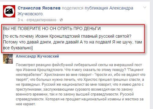 20150322_Жучковский_3А.jpg