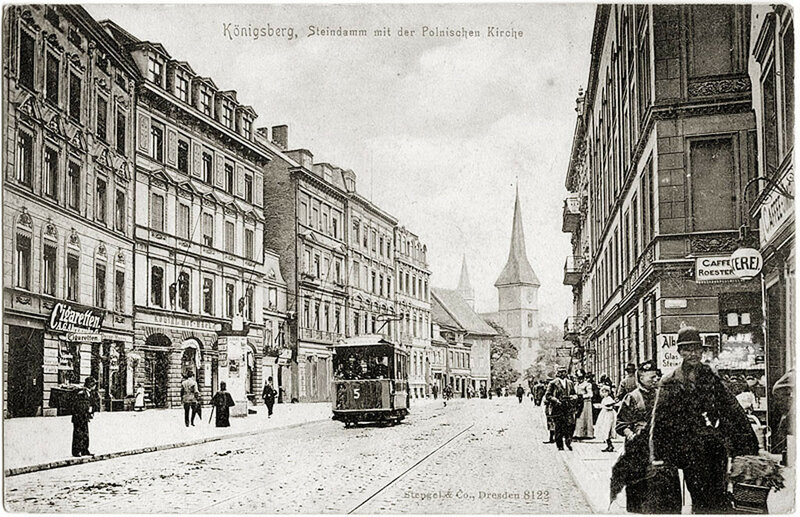 1900s Steindamm.jpg