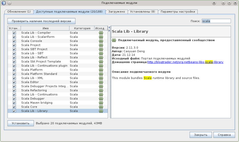 scala-netbeans-06.png
