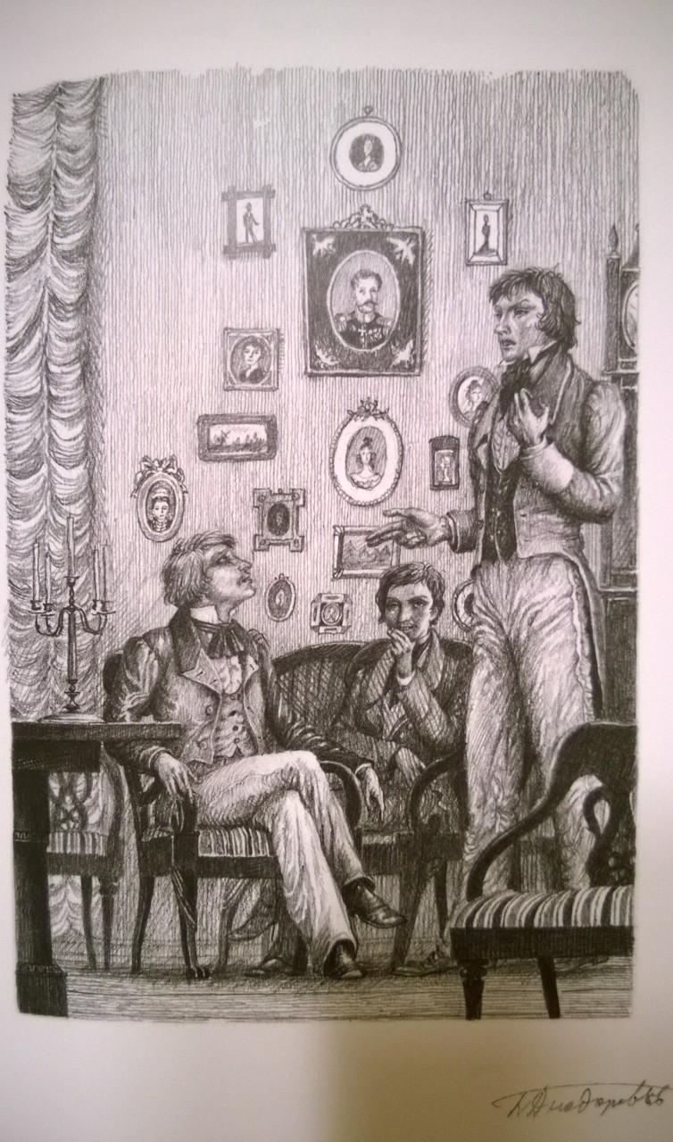 Толстой отрочество картинки к рассказу