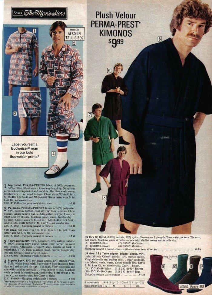 смешная-мода-70-х19.jpg