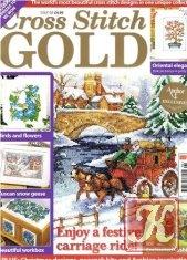 Книга Cross Stitch Gold №98 2012