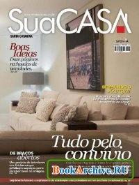 Журнал SuaCASA Ed.18 - Abril/Maio 2012.