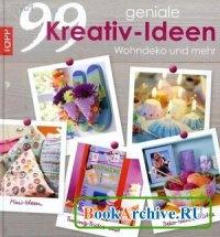 99 geniale Kreativ-Ideen - Wohn-Deko und mehr: Mini-Ideen, Tuning-Tricks und Deko-Geistesblitze.