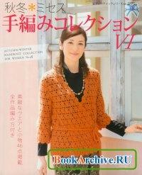 Книга Knitting - Японские номерные журналы по вязанию - женские модели (11 номеров - 5 часть) 1999-2010.