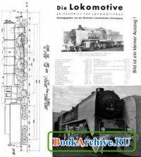 Журнал Die Lokomotive - Jahres Archive 1936.