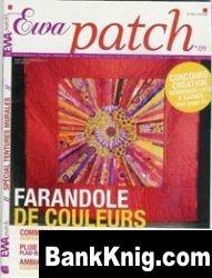 Журнал Ewa Patch №9 2007