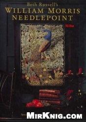 Журнал William Morris Needlepoint