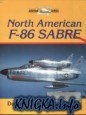 Книга North American F-86 Sabre