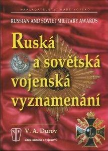 Книга Ruska a sovetska vojenska vyznamenani
