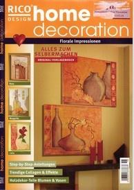 Журнал Home decoration №18