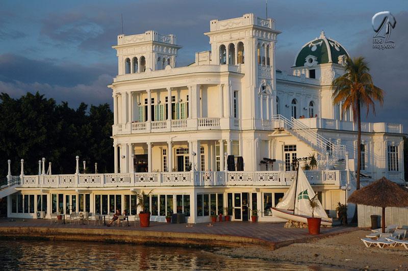 Яхт-клуб Сьенфуэгоса