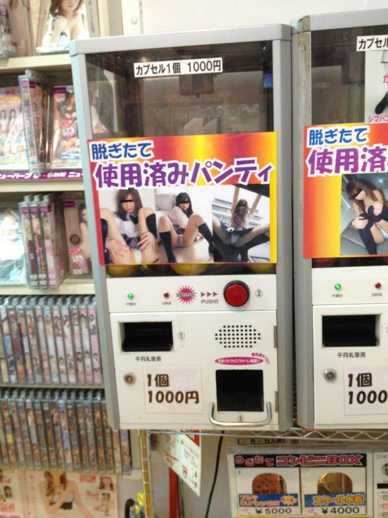 Японские автоматы по продаже ношеного нижнего белья