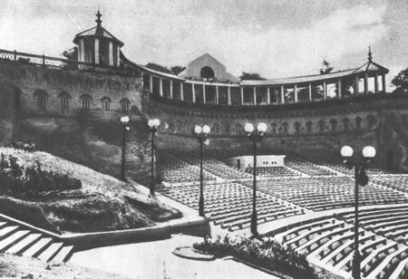 Зеленый театр. Фото 1950-х