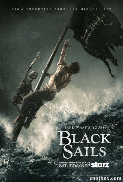 Черные паруса / Black Sails - Полный 2 сезон [2015, WEB-DLRip | WEB-DL 720p, 1080p] (LostFilm | Amedia)