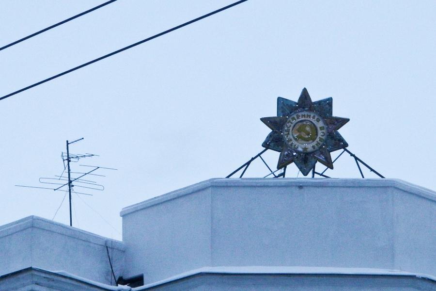 Россия, Красноярск