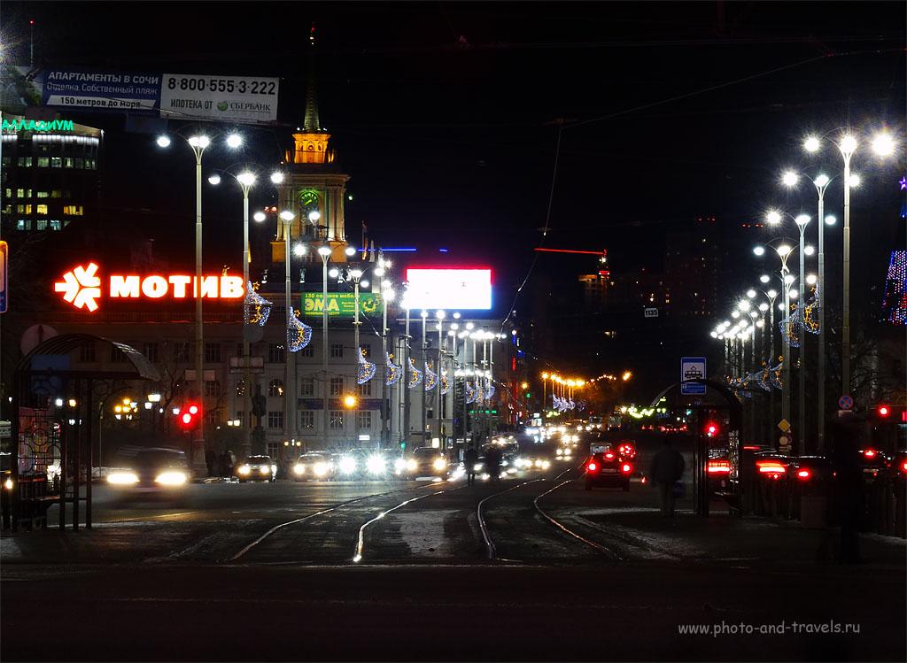 Фотография 13. Ночной Екатеринбург. Снято на мыльницу Sony Cyber Shot. 100, 37.65 (212), 8, 0.77