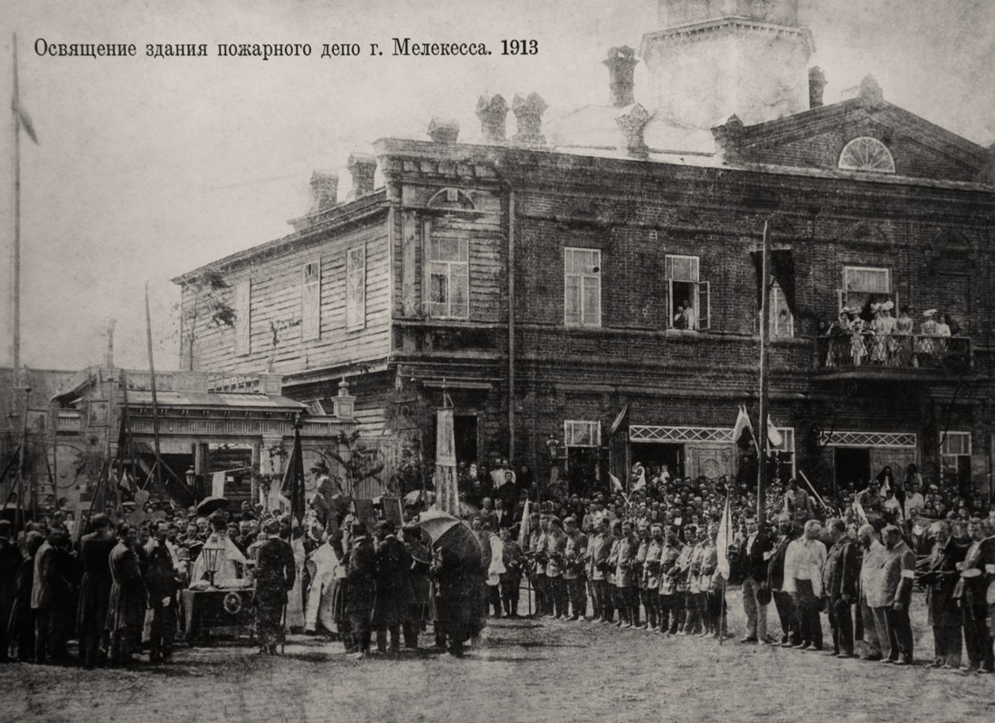 Старые фото димитровграда