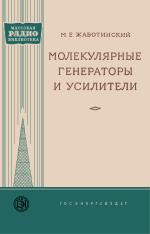 Серия: Массовая радио библиотека. МРБ - Страница 13 0_efa55_e92a2f8c_orig