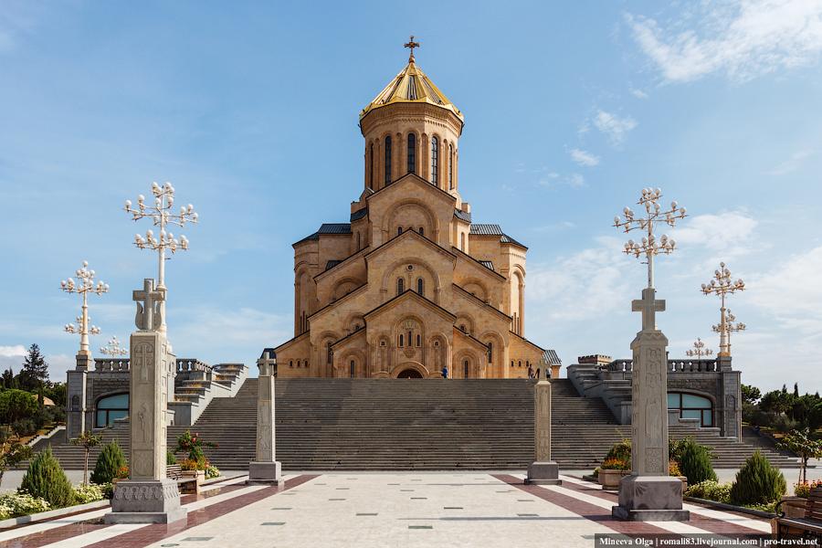 Цминда Самеба - собор Святой Троицы