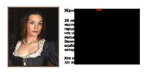 http://img-fotki.yandex.ru/get/16156/56879152.42d/0_113d0f_fea71941_orig