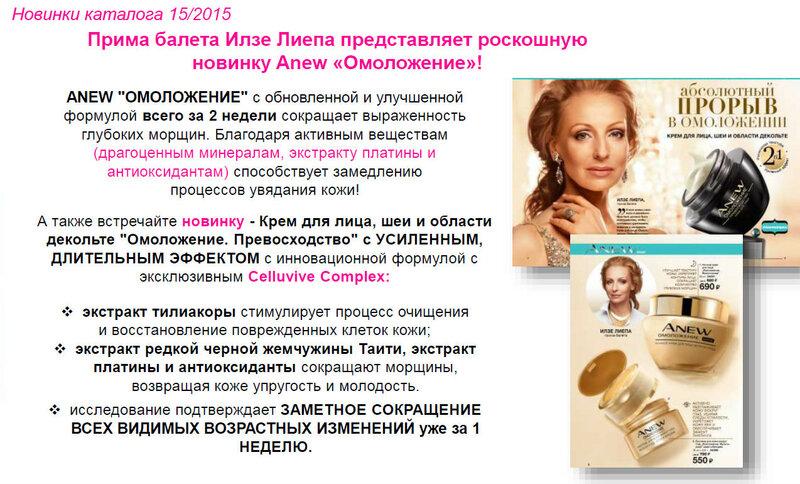 кампания 15 0005.jpg