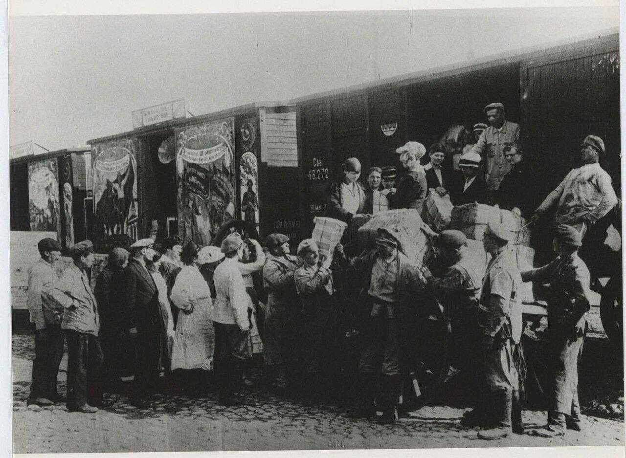 1919. Разгрузка красного агитационного поезда