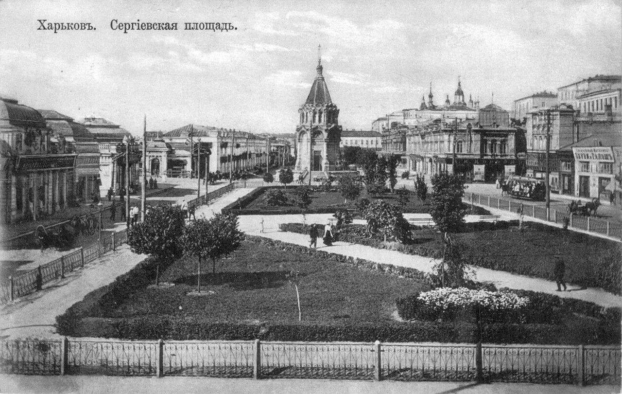 Сергиевская площадь, Александро-Невская часовня