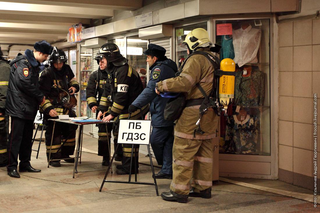 пожар в метро учения
