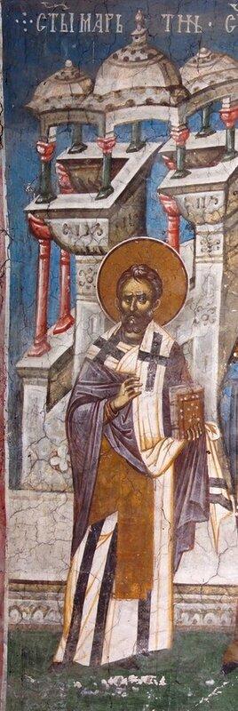 Святитель Мартин Исповедник, Папа Римский. Фреска монастыря Высокие Дечаны, Косово, Сербия. Около 1350 года.