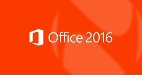 В этом году представят Office 2016