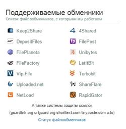 http://img-fotki.yandex.ru/get/16159/14186792.106/0_ebf61_b1209728_orig.jpg