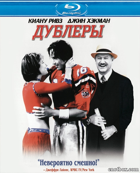 Дублеры / The Replacements (2000/BDRip/HDRip/WEB-DLRip)