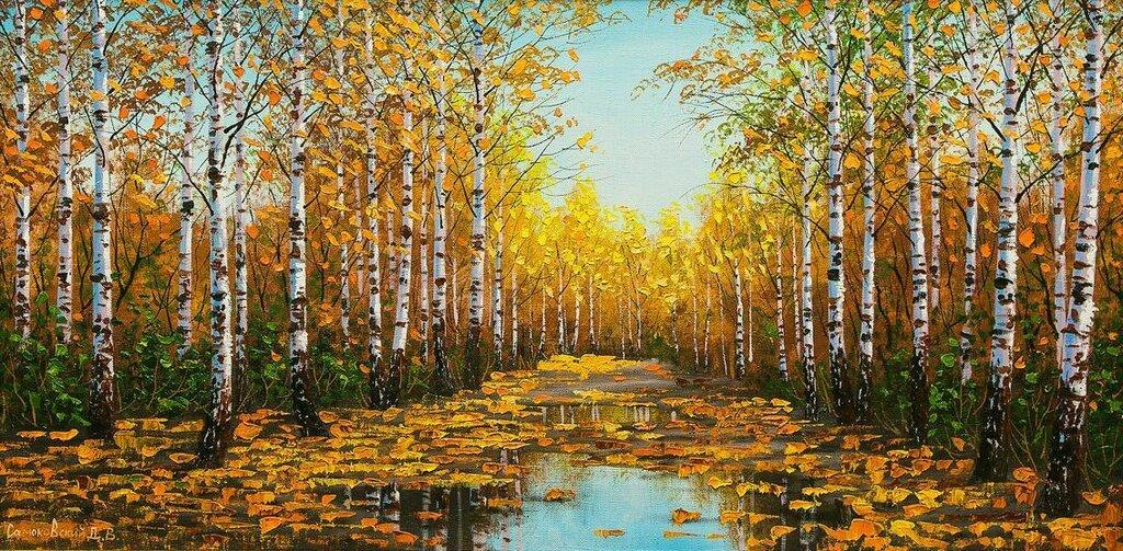 Дмитрий Самоковский. Осень