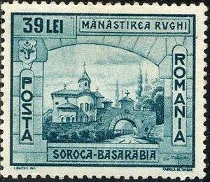 Монастырь Рудь (Рум).JPG