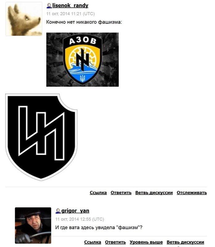Макакян_Азов.jpg